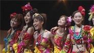 久住小春 DVD「モーニング娘。コンサートツアー2009春~プラチナ 9 DISCO~」 雨の降らない星では愛せないだろう?