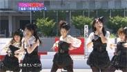 久住小春 26時間テレビ2009