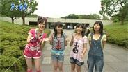 久住小春 おはスタ 2009/8/10
