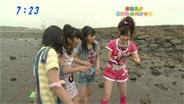 久住小春 おはスタ 2009/8/12