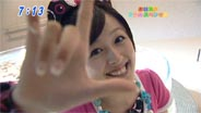 久住小春 おはスタ 2009/8/14