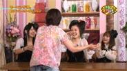 久住小春 小熊のベア部屋 2009/8/1