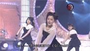 久住小春 音楽戦士 MUSIC FIGHTER 2009/8/21