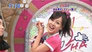 久住小春 おはスタ 2009/8/25