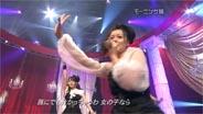 久住小春 月刊MelodiX! 2009/8/22
