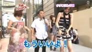 久住小春 ナチコラル学園 2009/8/27