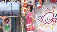 久住小春 おはスタ 2009/9/15