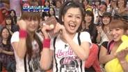 久住小春 東京フレンドパークII 2009/9/17