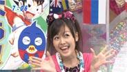久住小春 おはスタ 2009/9/22
