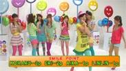 久住小春 モーニング娘。 DVD MAGAZINE Vol.26