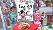 久住小春 おはスタ 2009/9/29