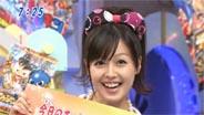 久住小春 おはスタ 2009/10/1