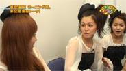 久住小春 小熊のベア部屋 2009/9/30