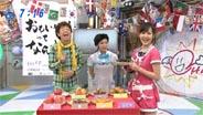 久住小春 おはスタ 2009/10/6