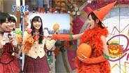 久住小春 おはスタ 2009/10/20