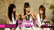 田中れいな・久住小春・ジュンジュン 激☆音ボケ 2009/10/25