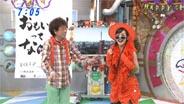 久住小春 おはスタ 2009/10/27