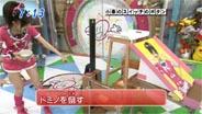 久住小春 おはスタ 2009/11/3