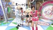 久住小春 おはスタ 2009/11/10