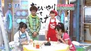久住小春 おはスタ 2009/11/17
