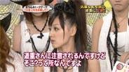久住小春 音楽戦士 MUSIC FIGHTER 2009/11/6