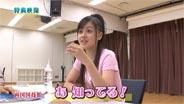 久住小春 DVD「よろセン!Vol.5」