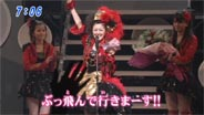 久住小春 おはスタ 2009/12/8
