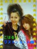 ツアー日記 2009/12/6