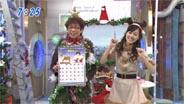 久住小春 おはスタ 2009/12/15