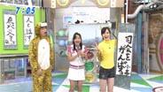 久住小春 おはスタ 2010/1/5
