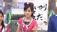 久住小春 おはスタ 2010/1/8