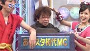 久住小春 おはスタ 2010/1/12
