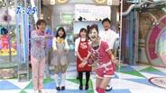 久住小春 おはスタ 2010/1/26
