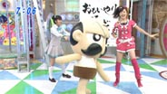 久住小春 おはスタ 2010/2/9