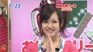 久住小春 おはスタ 2010/3/2