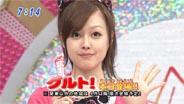 久住小春 おはスタ 2010/3/16