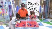 久住小春 おはスタ 2010/3/23