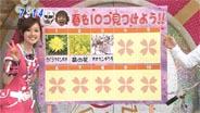 久住小春 おはスタ 2010/3/29