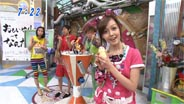 久住小春 おはスタ 2010/3/30