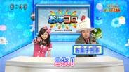 おはコロ 久住小春 2010/4/3
