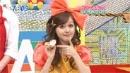 久住小春 おはスタ 2010/4/13