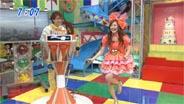 久住小春 おはスタ 2010/4/20